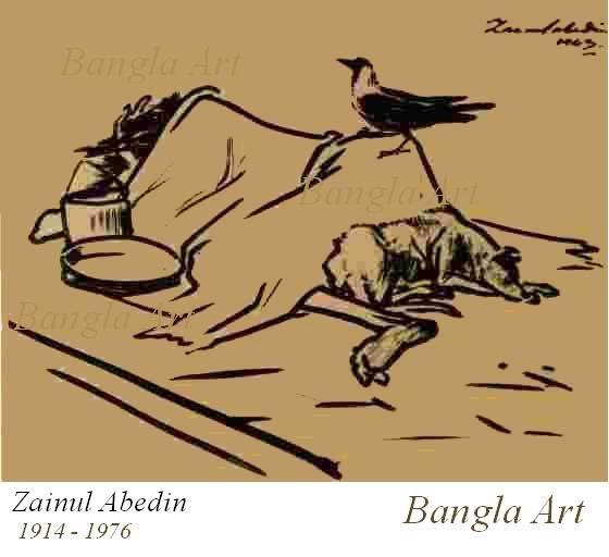 Jainul Image 01